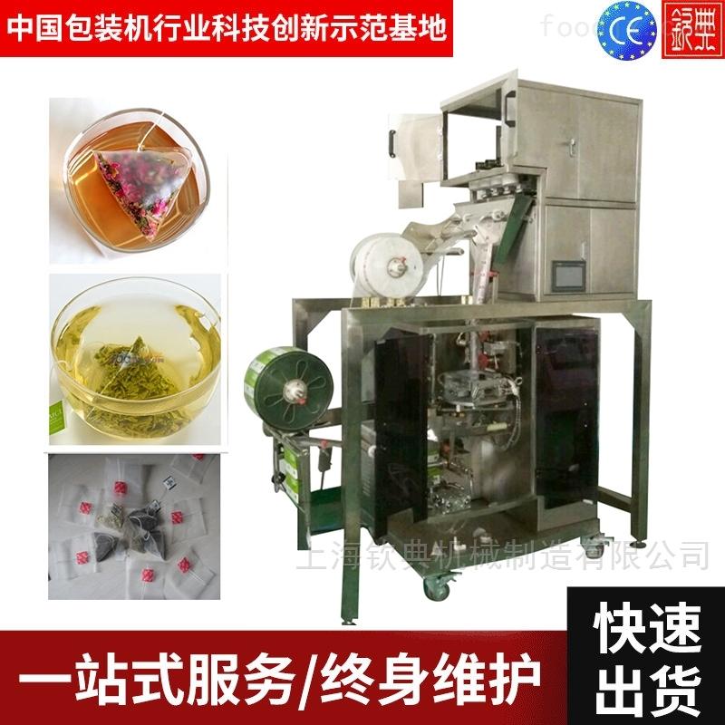 钦典全自动红糖姜茶电子秤计量组合茶包装机
