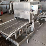 SZ2000隧道消毒水杀菌机 包裹输送式消毒机