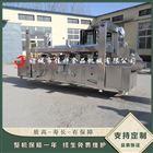 新一代自动绕条的大产量馓子油炸机