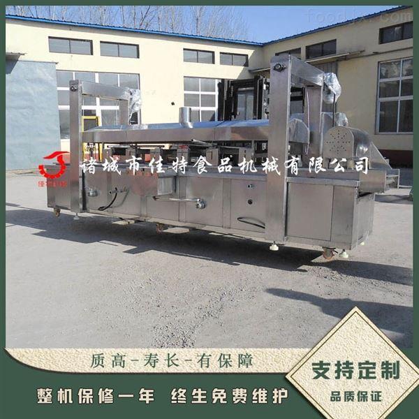 藕条自动裹浆油炸机 全自动油炸设备