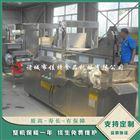 河南油温可自动恒温的芋头条油炸机