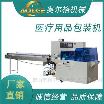 AG-600W医疗用品包装机