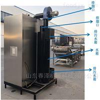 200kg免检新型锅炉蒸汽发生器