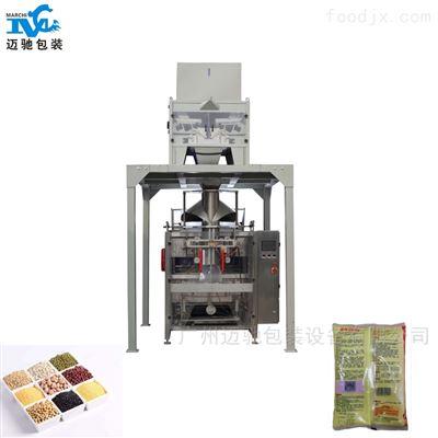大豆种子包装机