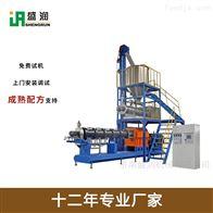 TSE120鱼饲料鱼饵料生产设备