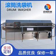 XD-3200迈旭包装袋清洗机