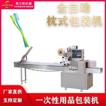 AG-250B/D/E一次性牙刷多功能枕式包装机