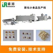 TSE65-F盛润膨化食品机器小型