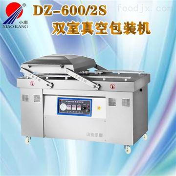 DZ-600/2S双室真空包装机包装冷冻产品