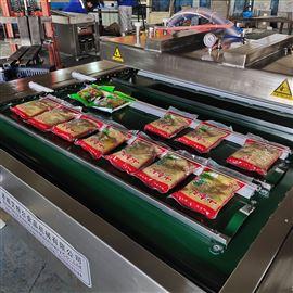 链条滚动式双封条食品真空包装机