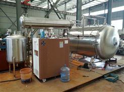 DW-1.2*8DW颗粒带式干燥机