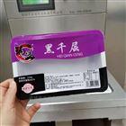 航空米饭充氮气调保鲜包装机