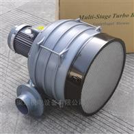 3.7KWHTB100-505多段式小型鼓风机