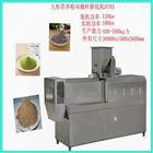 五谷杂粮营养粉生产线机械
