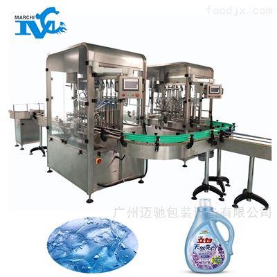 洗衣液灌装机设备