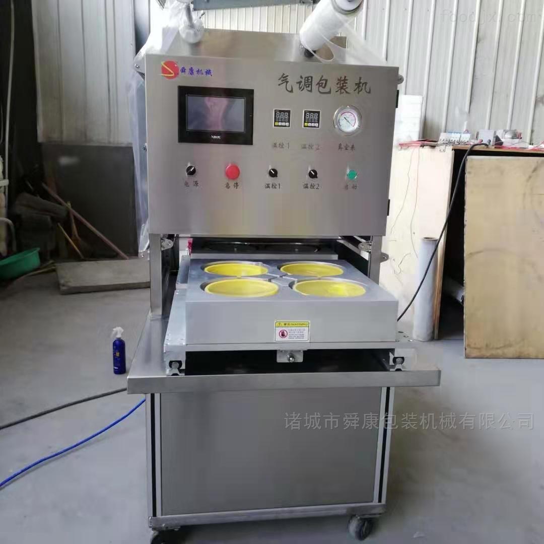 肉冻类盒式气调保鲜封口机