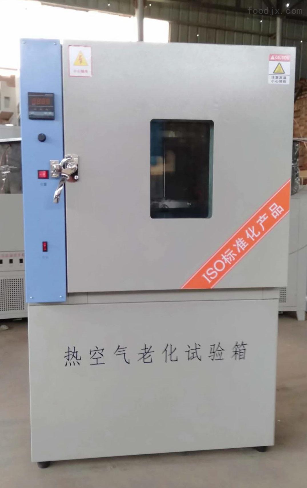 专业检测设备热空气老化试验箱