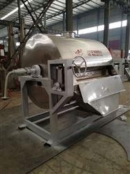 HG-10HG系列滚筒刮板干燥机