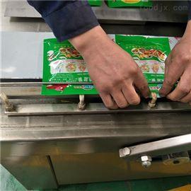 平台式真空包装柜式果蔬脆充氮气包装机