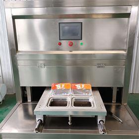 新鲜盐渍海葡萄盒式真空气调锁鲜封口包装机