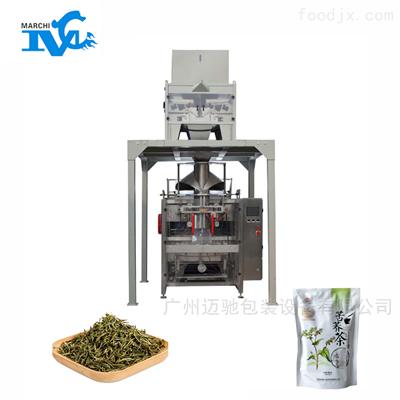 茶包组合花茶自动定量包装机