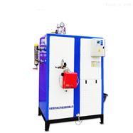 LWS0.3-0.7-Y(Q)300KG桥梁混凝土养护器 养护机燃汽发生器