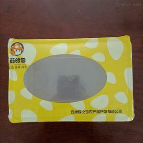 盒装豆腐干真空气调包装机