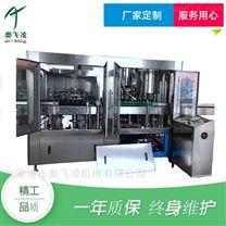 易拉罐饮料灌装生产线 碳酸饮料生产设备