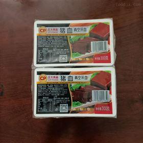 盒式豆酥糖真空气调包装机