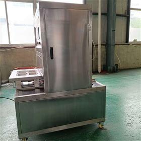 海苔地瓜盒式薄膜保鲜封口包装机