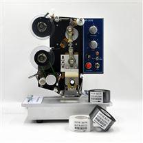 半自动色带打码机 HP-241B