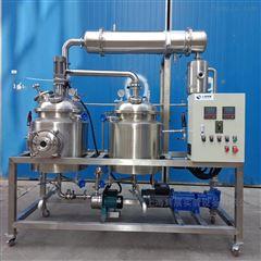 HZ-TNG-50L中草药提取真空浓缩机