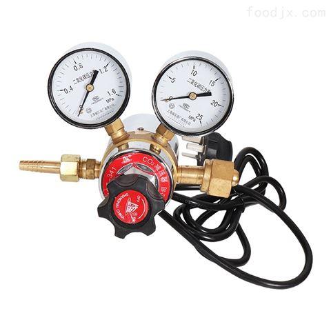 YQW-2丙烷减压器