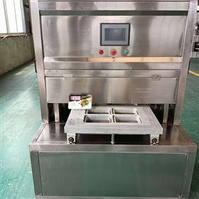 奶皮酥盒式真空气调锁鲜封口包装机