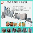 大彤机械 全自动大豆蛋白生产线设备