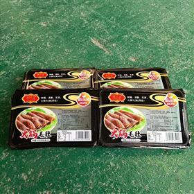 北京烤鸭真空气调锁鲜封口包装机