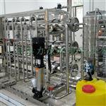 ALY-3000上海化妆品生产用纯化水设备
