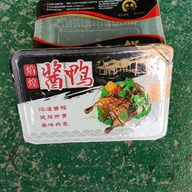盒装冷冻鸡胗真空锁鲜气调封口包装机
