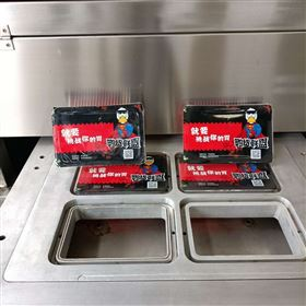 盒装冷冻兔腰真空气调封口包装机