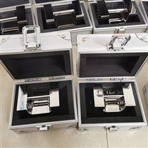 HT-FM实验室20kg不锈钢砝码 25公斤304锁型法码