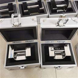 F1等级25kg不锈钢砝码 50公斤锁型法码价格