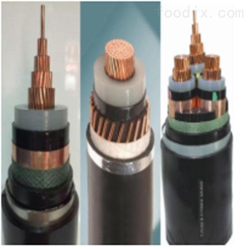 WDZC-YJY63-8.7/15KV-1*240低烟无卤电缆