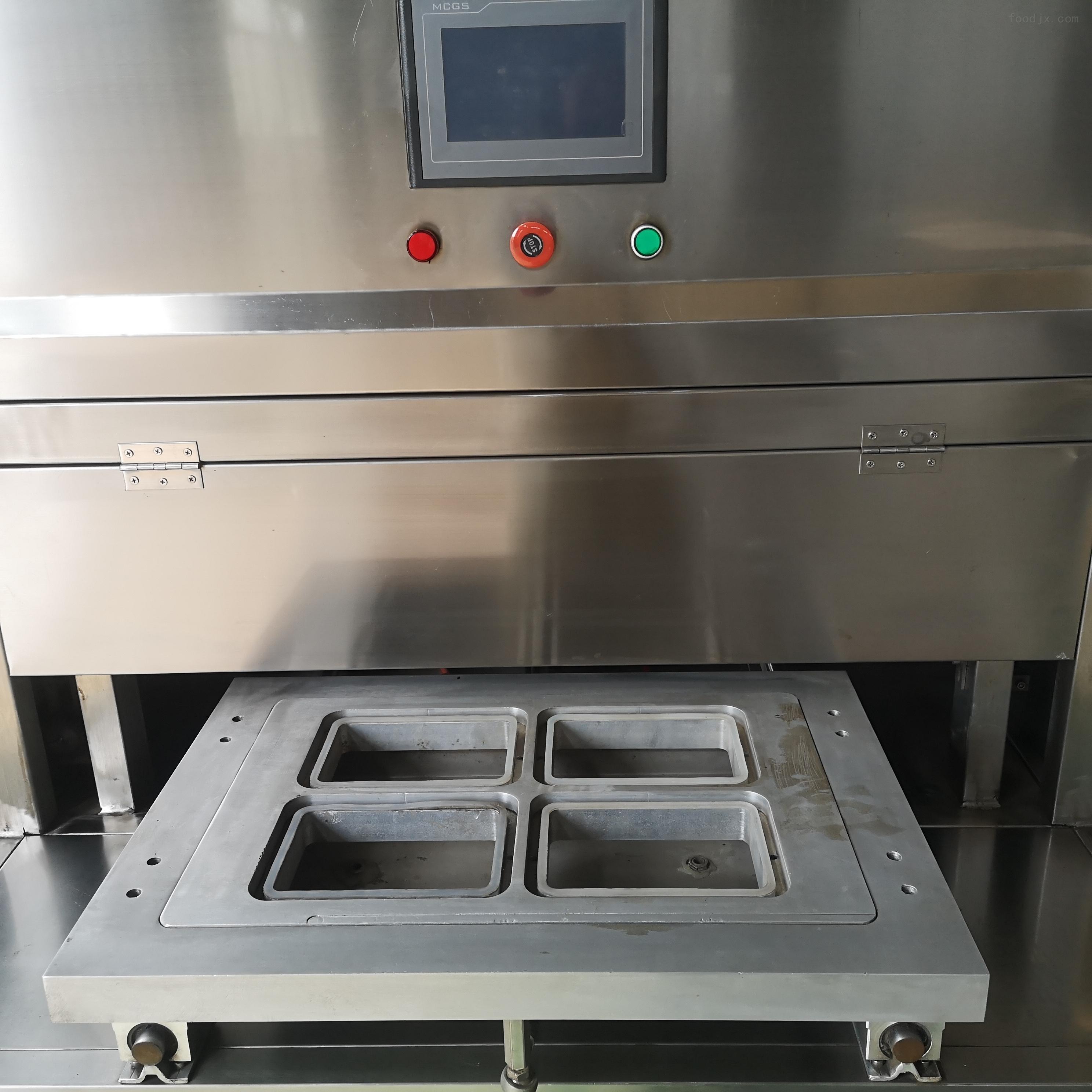 原味瓜子盒式气调包装机