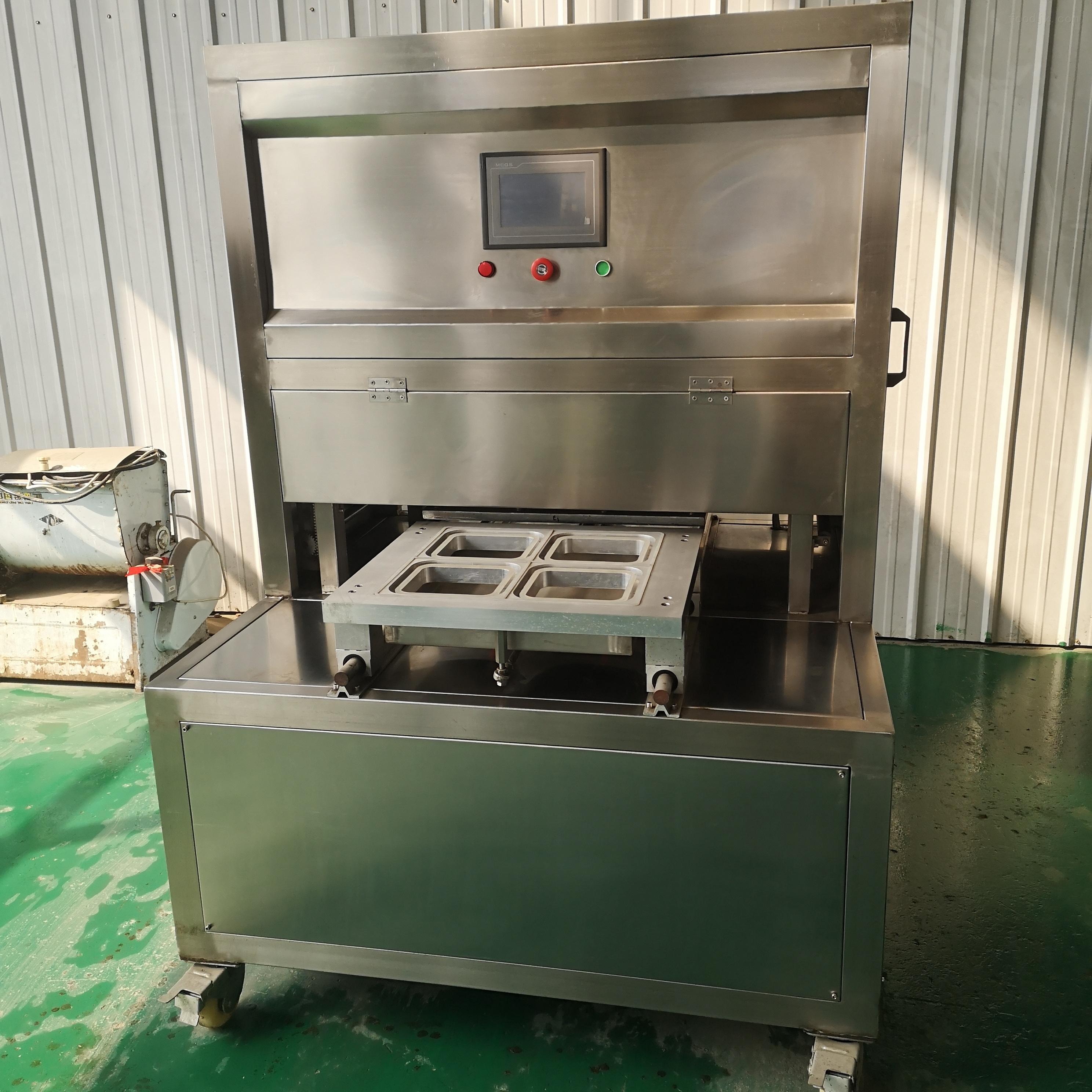卤鸡腿肉盒式气调包装机
