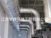 油烟管净化系统-发电机排烟管