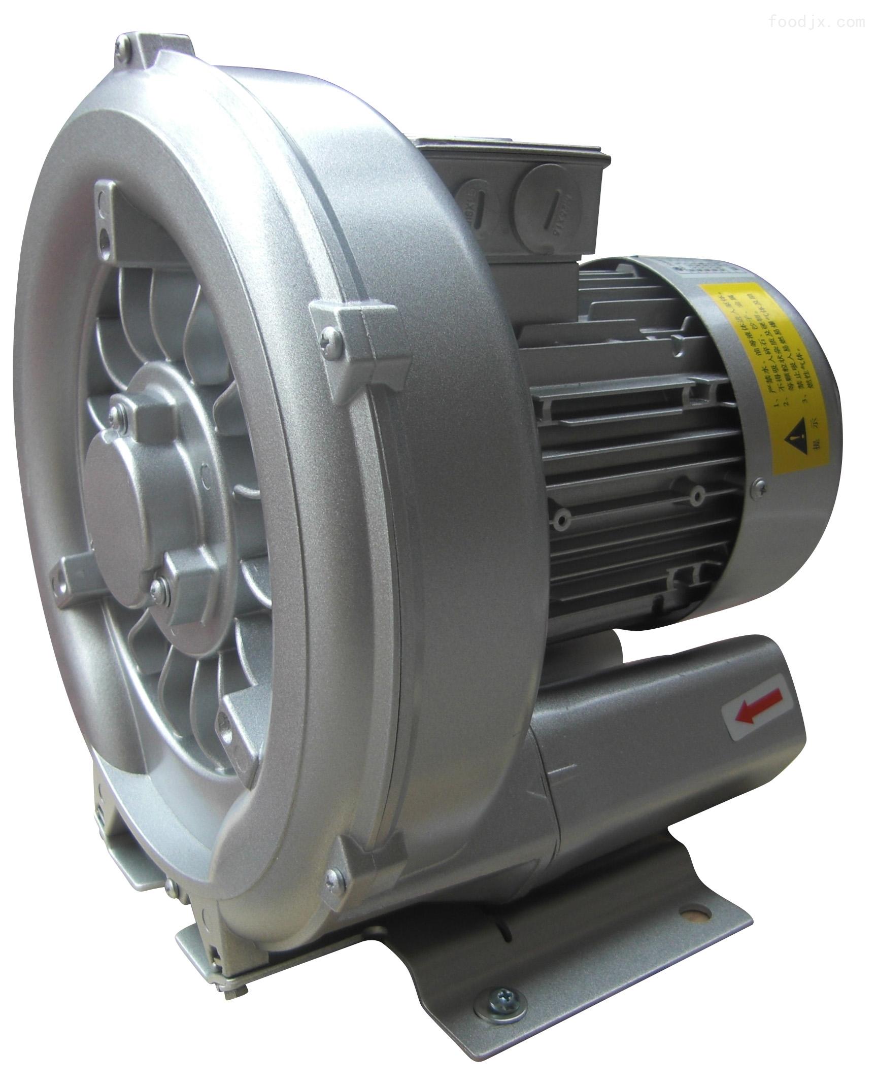 全密封高压旋涡气泵