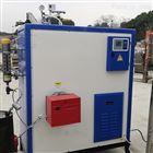 LWS0.1-0.7-Y/Q100kg燃油蒸汽发生器全自动砖养护小型锅炉