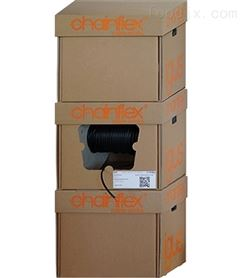 chainflex® 电缆箱