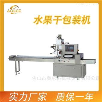AG-350B/D水果干包装机械