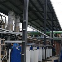 五台144kw全自动电蒸汽发生器用于污水处理